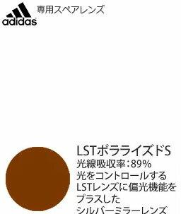 眼鏡・サングラス, サングラス adidas evil eye harfrim pro a167La168S LSTS1