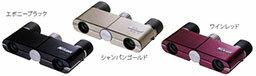 Nikon双眼鏡ハイクラスコンパクト「ニコン遊4X10DCF」
