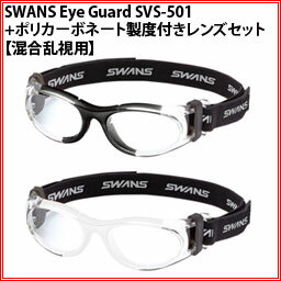 SVS-501セット