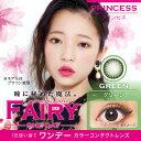 「FAIRY1DAYフェアリーワンデー PRINCESSプリンセス」G...