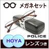 【送料無料】HOYA製レンズつき・クールに決めよう♪【POLICE】ポリスメガネセットVPL610J 0B21ブラウン・度付き・度なし・ダテメガネ・伊達眼鏡・【薄型】【UVカット】【撥水コート】