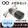 【送料無料】HOYA製レンズつき・クールに決めよう♪【POLICE】ポリスメガネセットVPL612J 0B29ブラウン・度付き・度なし・ダテメガネ・伊達眼鏡・【薄型】【UVカット】【撥水コート】