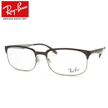 【送料無料】HOYA製レンズつき・正規商品販売店【Ray-Ban】レイバンメガネセット6361-2862・度付き・度なし・ダテメガネ・伊達眼鏡・【薄型】【UVカット】【撥水コート】
