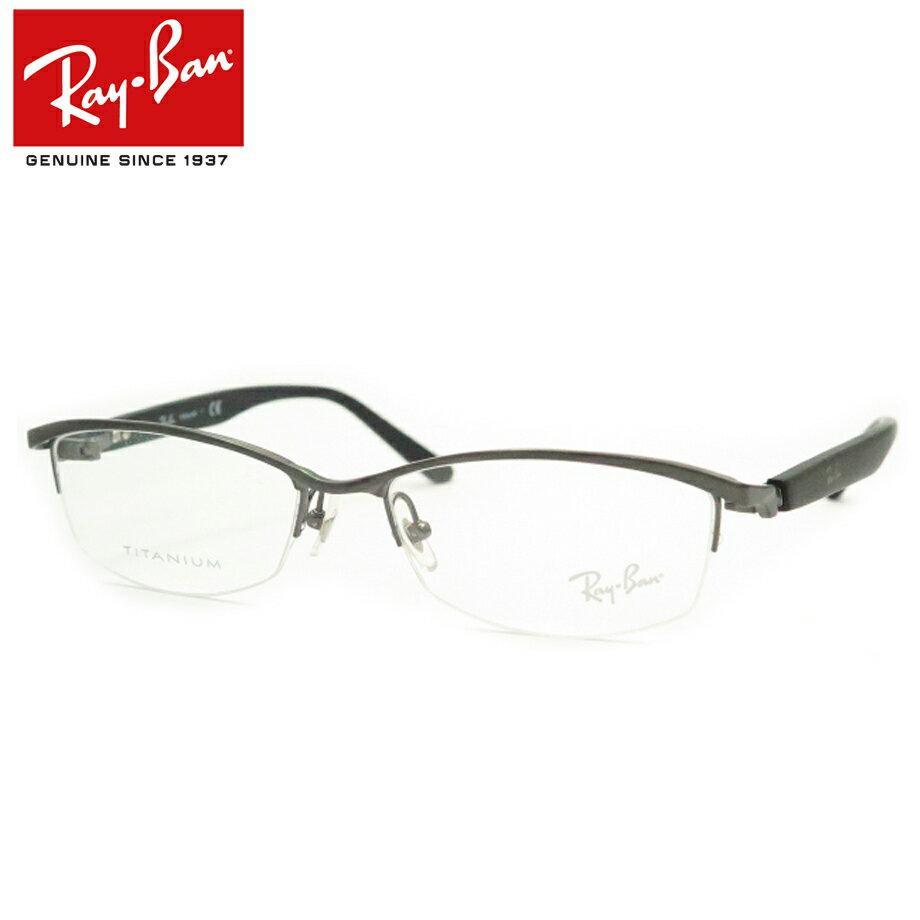 眼鏡・サングラス, 眼鏡  RX8731D 1047 HOYA UV Ray-Ban