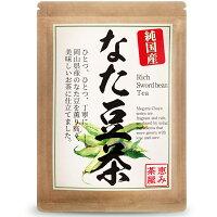 国産なた豆茶3g×30包なた豆100%(岡山県なたまめ茶ナタマメ茶)ティーバッグ無添加恵み茶屋