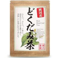 国産どくだみ茶3g×40包どくだみ100%(徳島県・兵庫県産)ティーバッグ無添加恵み茶屋