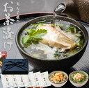 【風呂敷包 送料無料】お茶漬けギフトセット