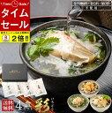 【送料無料 高級ギフト 熨斗付き】お茶漬けギフトセット