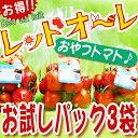 リコピン、ミネラルたっぷりの樹上完熟フルーツミディー、もぎたてレッドオーレ★!スタンドパック約300g×3 おやつトマト