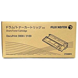 【純正品】 ゼロックス CT350872 ドラムトナーカートリッジ (10K) XEROX CT350872