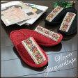 flower jacquardtape slipper(ジャカードテープスリッパ)[来客用]