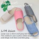 botanical print cotton & linen slipper(外縫いタイプ)(Mサイズのみ)[スリッパ 夏用]