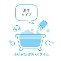 【メール便可】メントール配合 かき氷シロップバブルバス イチゴの香り