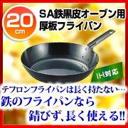 フライパン オーブン おすすめ