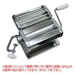 パスタメーカー パスタマシン パスタマシーン 製麺器 製麺機 生パスタ 蕎麦 そば うどんアトラ...