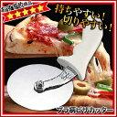 【ピザカッター】ペガサス プラスチック柄ピザカッター P111