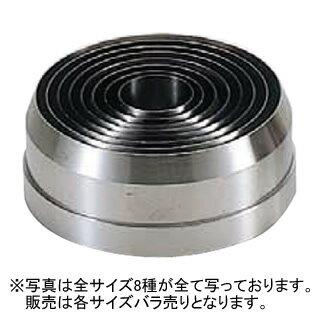 『洋菓子用抜き型 パテ抜き お菓子作り』マトファ ヌガー抜き型[バラ] 154012 φ40mm
