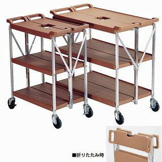 カーライルホールドカート SBC1521 [折りたたみ式] 【 業務用 【 サービスワゴン 】:厨房卸問屋 名調