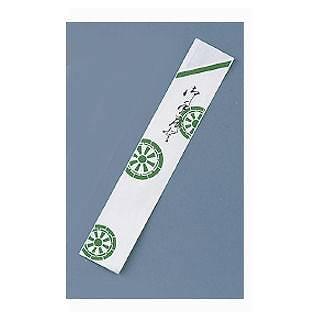 『箸袋 』箸袋 御所車 [1ケース40000枚入]:厨房卸問屋 名調
