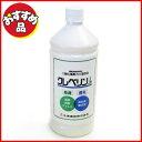 大幸薬品 二酸化塩素ガス溶存液クレベリンL500 1L濃縮タイプ[除菌・消臭用] 【 衛生用スプレー 】