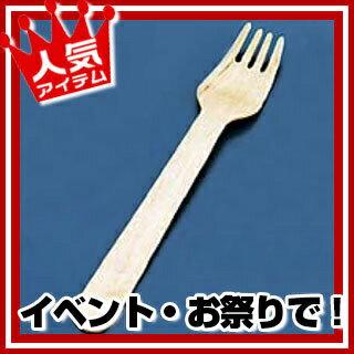『使い捨てスプーン フォーク』使い捨て 木製フォーク[100本入] 157mm