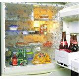 【冷蔵庫のカーテン 冷気のがしません野菜用 AZ798[5枚入]】