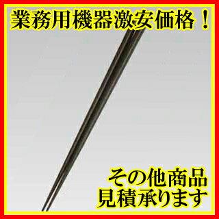 洗浄器対応塗箸 JA-012 黒[50膳入]