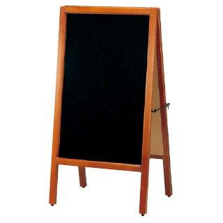 【業務用厨房機器厨房用品専門店】 (チョーク用) 【ブラックボード】 【チョーク用】 A型看板 【スタンド式】 【チョークボード】 【自立式】