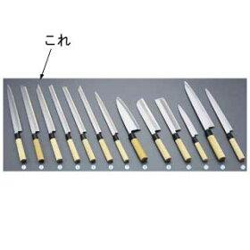 堺實光匠練銀三刺身切付[片刃]30cm10713