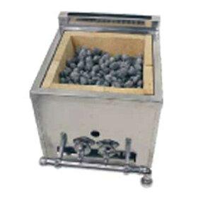 溶岩石焼台[木炭兼用]NSY−1[1連]13A3-0511-0702