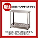 作業台 W620×D450×H800mm【 メーカー直送/代引不可 】...