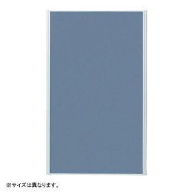 MPシステムパネル全面布MP-1509A(BL)ブルー1枚【メーカー直送/決済】
