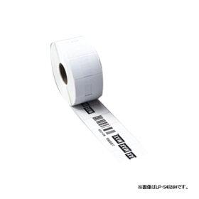 ラベルプリンタ専用ラベル剥離発行用ラベル(6巻入)LP-S4062H6巻マックス