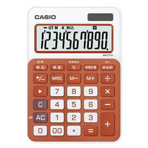 【まとめ買い10個セット品】カラフル電卓 ミニジャストサイズ MW-C11A-RG-N フレッシュオレンジ 1台 カシオ【 オフィス機器 電卓 電子辞書 電卓 】