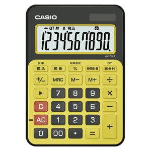 カラフル電卓 ミニジャストサイズ MW-C12A-BY-N スパイスイエロー 1台 カシオ【電卓 電子辞書 電卓 カシオ カラフル電卓 ミニジャストタイプ 10桁 カラフルデンタク 10ケタ MWC12ABYN スパ