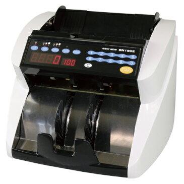紙幣計数機 BN180E