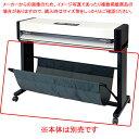マックス 拡大印刷機 RP-1000F脚部 GP90017
