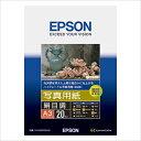 エプソン純正プリンタ用紙 写真用紙(絹目調) KA320MSHR