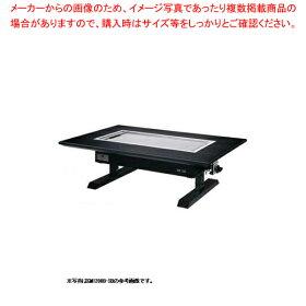 お好み焼きテーブル12mm鉄板4人掛スチール脚和卓1550×800×330【メーカー直送/】【業務用】【送料無料】