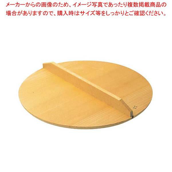 調理・製菓道具, その他 10 EBM 24cm