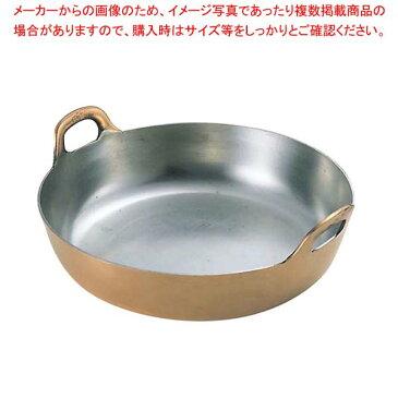 江部松商事 / EBM 銅 プレス 揚鍋 27cm(板厚2.3mm)【 ギョーザ・フライヤー 】
