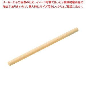 【まとめ買い10個セット品】 EBM ひのき製 めん棒 120cm