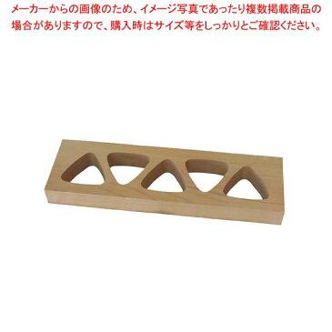 【まとめ買い10個セット品】 EBM 木製 おにぎり型 5穴【 おにぎり型 業務用 おむすび型 おにぎり型 抜き型 】