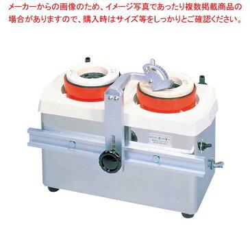 ホーヨー 水流循環式 刃物研磨機 ツインシャープナー MSE-2W【 シャープナー 刃物研ぎ 砥石 包丁研ぎ器 業務用 砥石 といし 】