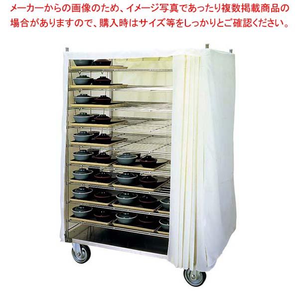 エレクター 配膳車 HK型 HK-30 sale【 メーカー直送/代金引換決済不可 】:厨房卸問屋 名調