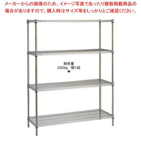 スーパーエレクターシェルフ4段P1390×LS610sale【メーカー直送/決済】