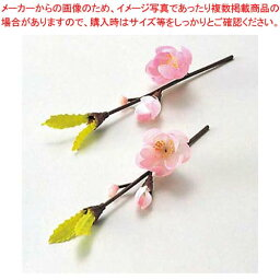 四季の花ごよみ 飾り花(100入)梅(64250)