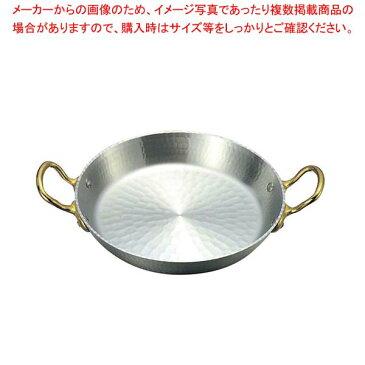 【まとめ買い10個セット品】 アルミ 両手 パエリア鍋 24cm【 卓上鍋・焼物用品 】