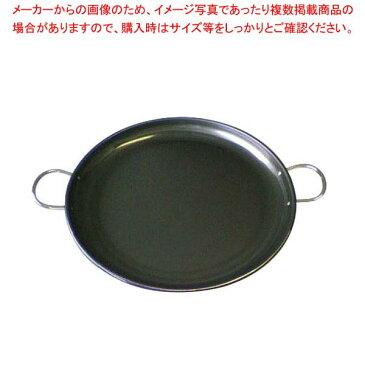 【まとめ買い10個セット品】 鉄 パエリア鍋 パートII 40cm【 卓上鍋・焼物用品 】