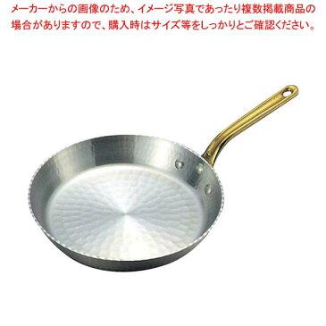 【まとめ買い10個セット品】 アルミ 片手 パエリア鍋 21cm【 卓上鍋・焼物用品 】